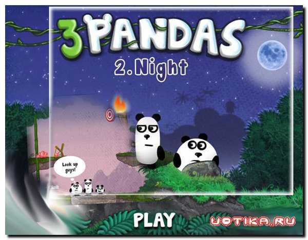 Panda 2: NIGHT