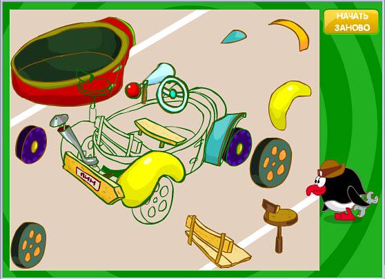 Car Pinomobil