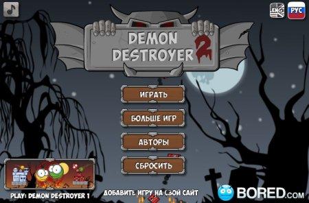 Demon Destroyer 2